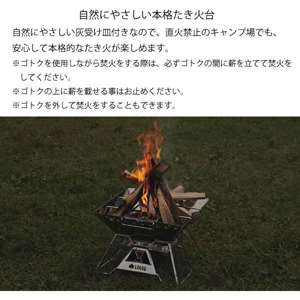 ロゴス LOGOS The ピラミッドTAKIBI L コンプリート 81064166 キャンプ用品 焚火台 mitsuyoshi 04