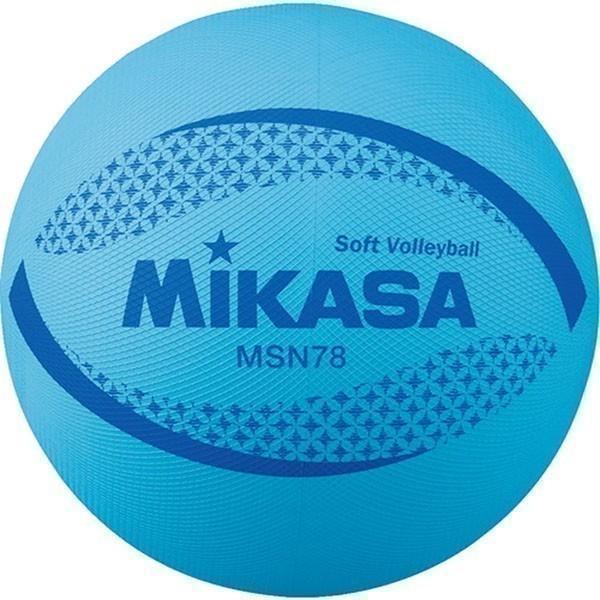 ミカサ カラー ソフトバレーボール 検定球 BL 78cm MSN78BL MIKASA