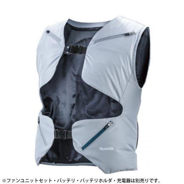 マキタ(makita) 充電式スマートファンベスト FV214DZFB LL 3L 4L 空調服