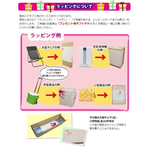 プレゼント用ギフトチケット♪|mitsuyoshi|02