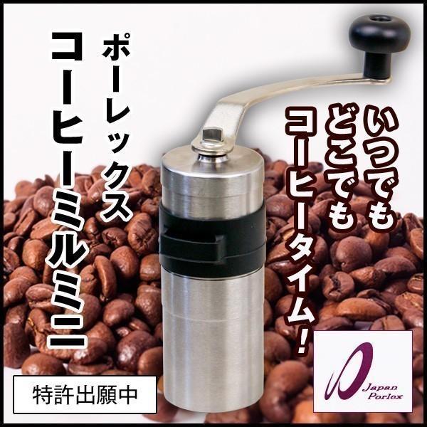 ポーレックス セラミックコーヒーミル ミニ 70007 アウトドア用品 コーヒー ミル アウトドア用品 手挽き 手引き|mitsuyoshi