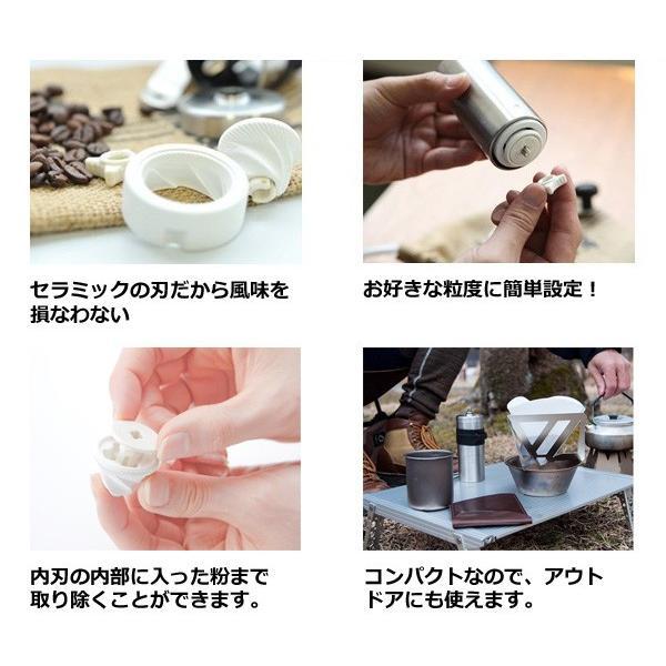 ポーレックス セラミックコーヒーミル ミニ 70007 アウトドア用品 コーヒー ミル アウトドア用品 手挽き 手引き|mitsuyoshi|02
