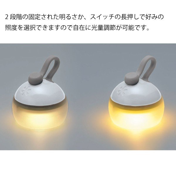 スノーピーク エマージェンシーセット ソーラーチャージャーライト 防災対策 EM-003 キャンプ用品|mitsuyoshi|13