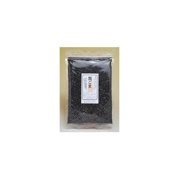 国産 黒ごま 300g 生と焙煎済から選べます 生 洗い いり 炒り 煎り ゴマ 胡麻 ネコポス配送OK