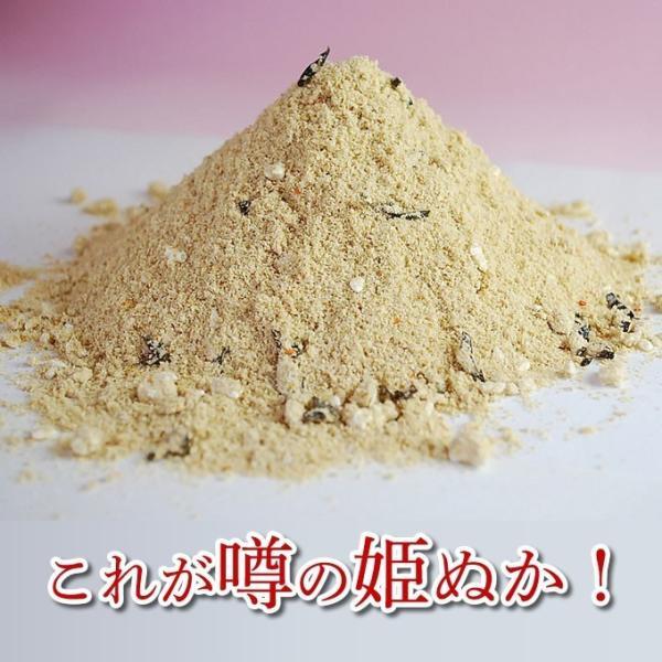 ウルトラMIX 姫ぬか漬 650g 国産 発酵 無添加 ぬか漬け 糠漬け ぬか床 糠床 ぬかどこ 漬物