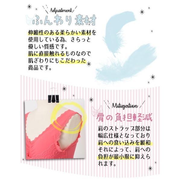 ナイトブラ ゆめふわブラ 送料無料 ブラジャー 育乳 ノンワイヤー 2枚セット 女性 下着 レディース|miucorp|11