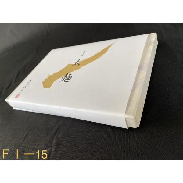 ひやむぎ 太麺 冷や麦 50×15束 三輪素麺みなみ 家庭用 贈答用 ギフト 化粧箱|miwaminami-store|02