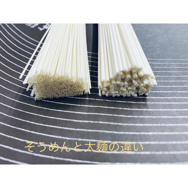 ひやむぎ 冷や麦 太麺 50g×30束 三輪素麺みなみ 贈答用 化粧箱|miwaminami-store|02