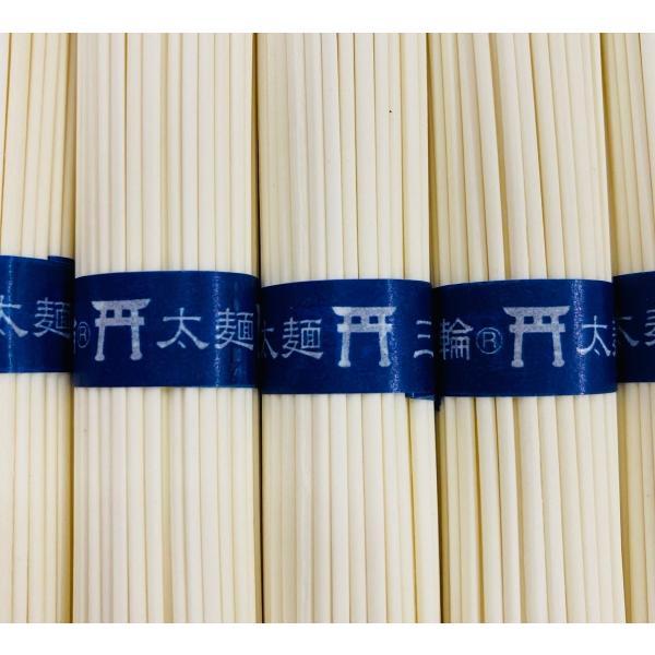 ひやむぎ 太麺 50g×10束 冷や麦 三輪素麺みなみ ふとめん お試し 家庭用 袋入|miwaminami-store|03