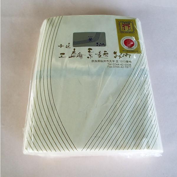 そうめん 誉 ほまれ 50g×20束 1kg 素麺 三輪素麺みなみ お徳用 セロハン包み|miwaminami-store