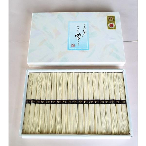そうめん 誉 ほまれ 50g×19束 素麺 三輪素麺みなみ 贈答用 ギフト 化粧箱|miwaminami-store