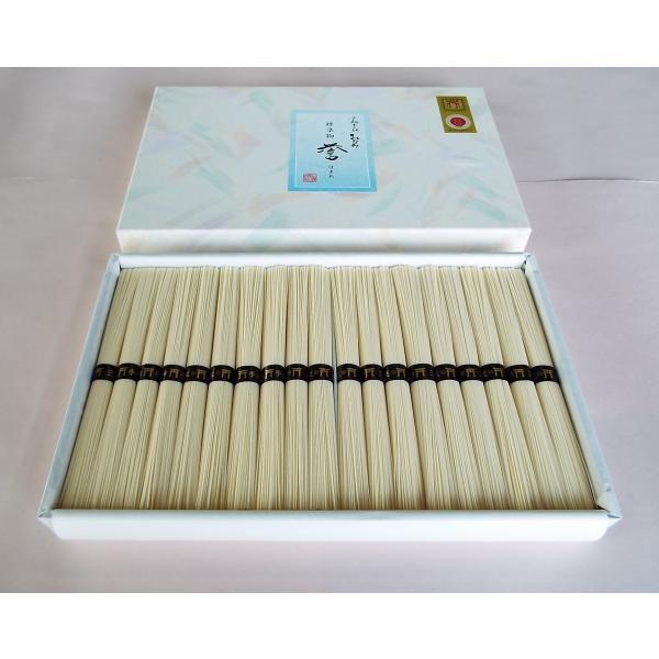 そうめん 誉 ほまれ 50g×19束 素麺 三輪素麺みなみ 贈答用 ギフト 化粧箱|miwaminami-store|02