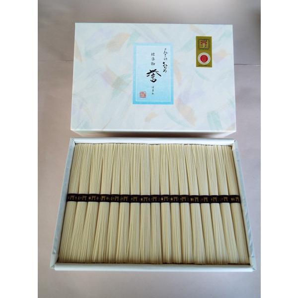そうめん 誉 ほまれ 50g×52束 素麺 三輪素麺みなみ 大容量 ギフト 化粧箱 送料無料|miwaminami-store