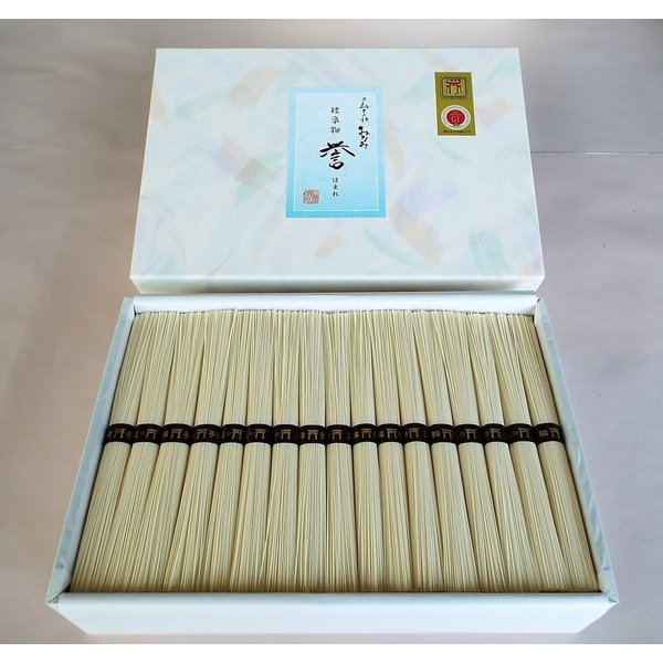 そうめん 誉 ほまれ 50g×52束 素麺 三輪素麺みなみ 大容量 ギフト 化粧箱 送料無料|miwaminami-store|02