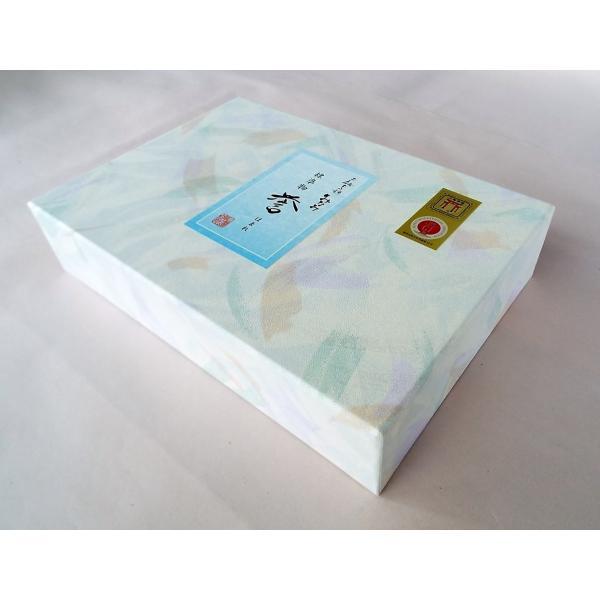 そうめん 誉 ほまれ 50g×52束 素麺 三輪素麺みなみ 大容量 ギフト 化粧箱 送料無料|miwaminami-store|03