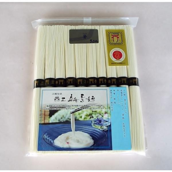 そうめん 誉 ほまれ 50g×10束 素麺 三輪素麺みなみ 家庭用 お試し 袋入り|miwaminami-store