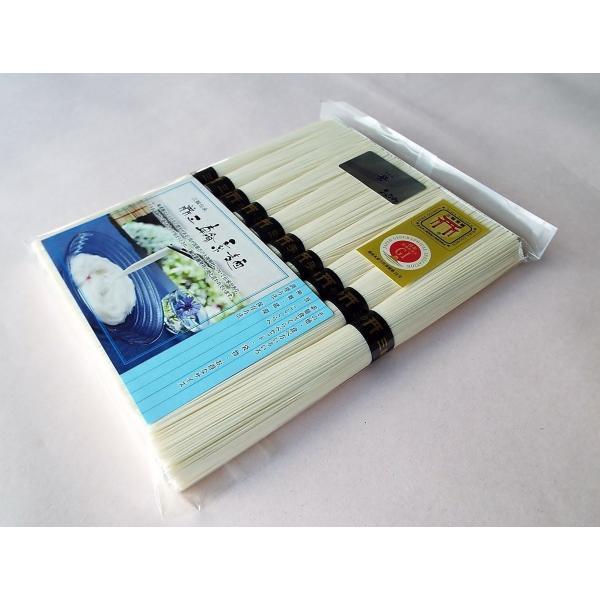 そうめん 誉 ほまれ 50g×10束 素麺 三輪素麺みなみ 家庭用 お試し 袋入り|miwaminami-store|02