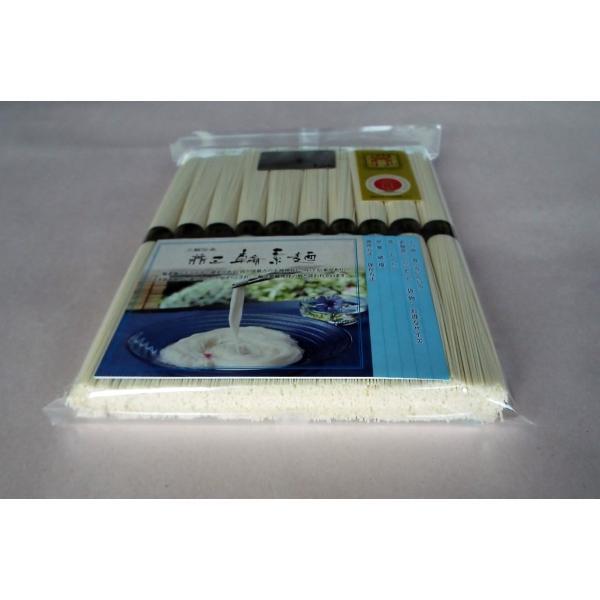 そうめん 誉 ほまれ 50g×10束 素麺 三輪素麺みなみ 家庭用 お試し 袋入り|miwaminami-store|03