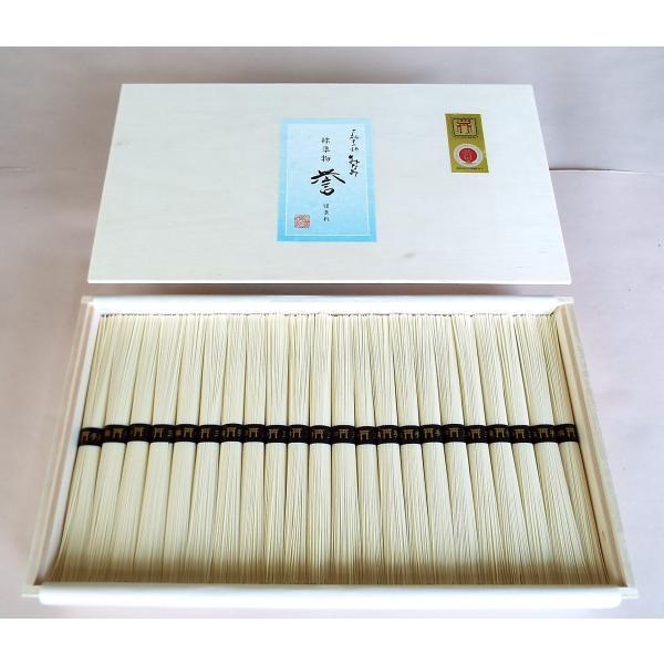 そうめん 木箱 誉 ほまれ 50g×45束 素麺 三輪素麺みなみ ギフト 送料無料 miwaminami-store