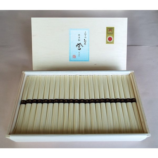 そうめん 木箱 誉 ほまれ 50g×45束 素麺 三輪素麺みなみ ギフト 送料無料 miwaminami-store 02