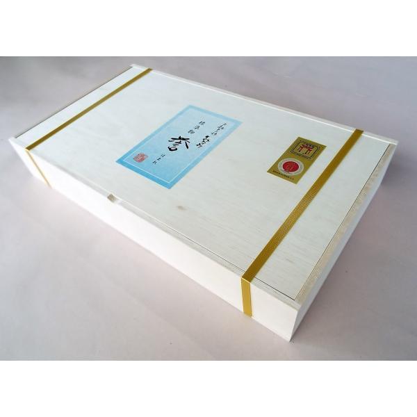 そうめん 木箱 誉 ほまれ 50g×45束 素麺 三輪素麺みなみ ギフト 送料無料 miwaminami-store 03