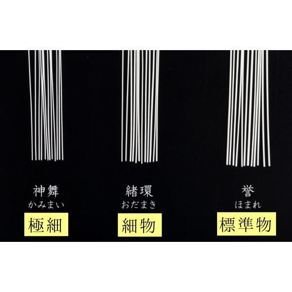 そうめん 神舞 かみまい 50g×10本 極細 三輪素麺みなみ 素麺 手延 化粧箱|miwaminami-store|04