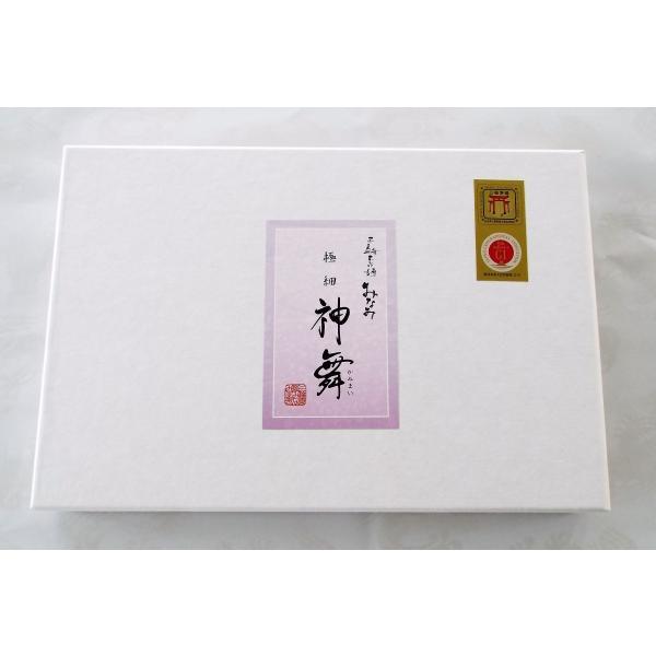 そうめん 神舞 かみまい 50g×14本 極細 三輪素麺みなみ 素麺 手延 化粧箱|miwaminami-store|02