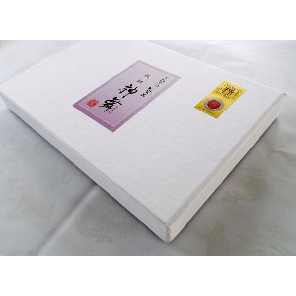 そうめん 神舞 かみまい 50g×14本 極細 三輪素麺みなみ 素麺 手延 化粧箱|miwaminami-store|03