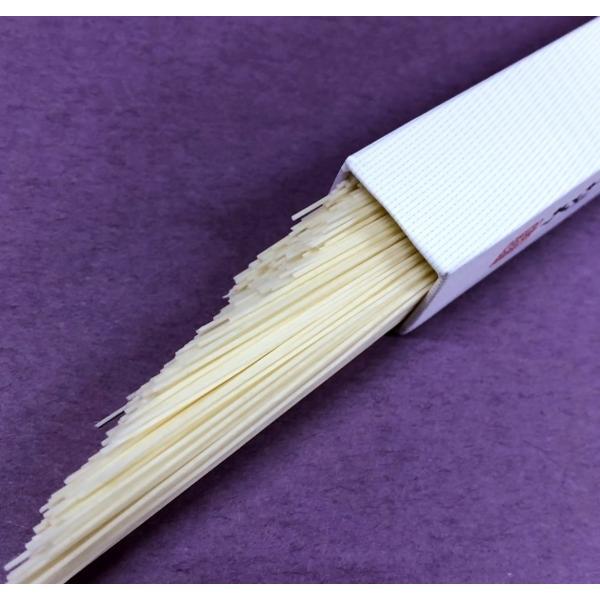 そうめん 神舞 かみまい 50g×14本 極細 三輪素麺みなみ 素麺 手延 化粧箱|miwaminami-store|04