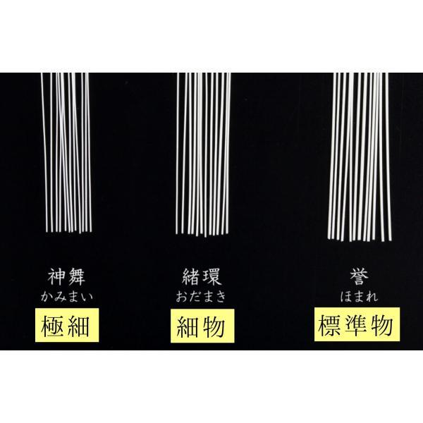 そうめん 神舞 かみまい 50g×14本 極細 三輪素麺みなみ 素麺 手延 化粧箱|miwaminami-store|05