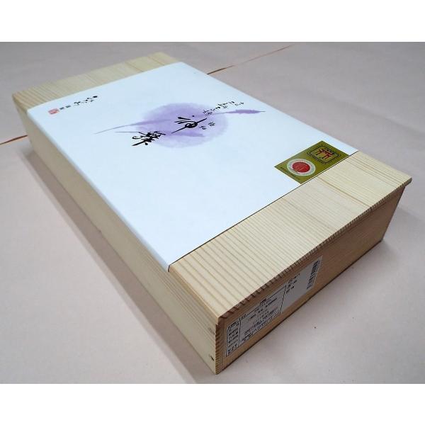 そうめん 木箱 神舞 かみまい 50g×48本 2.4kg 三輪素麺みなみ 素麺 極細 手延 ギフト|miwaminami-store|02