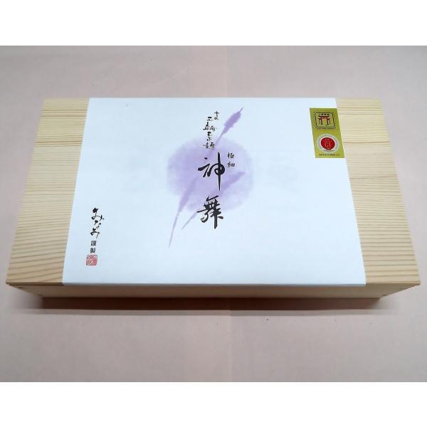 そうめん 木箱 神舞 かみまい 50g×48本 2.4kg 三輪素麺みなみ 素麺 極細 手延 ギフト|miwaminami-store|03