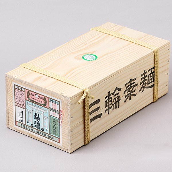 そうめん 木箱 緒環 50g×180束 9kg 素麺 三輪素麺みなみ 細物 ギフト 送料無料|miwaminami-store