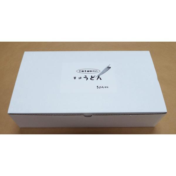 うどん 手延うどん 180g×12袋 三輪素麺みなみ 贈答用 ギフト 家庭用 段ボール箱|miwaminami-store|02