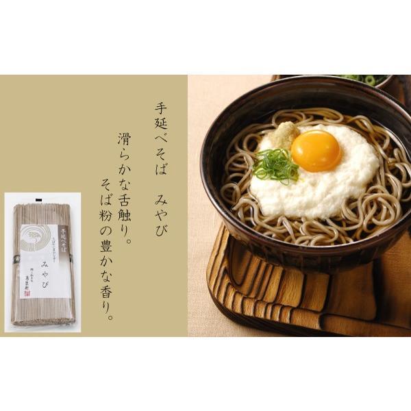味好み 三輪そうめん 蕎麦 冷麦|miwasoumen|03