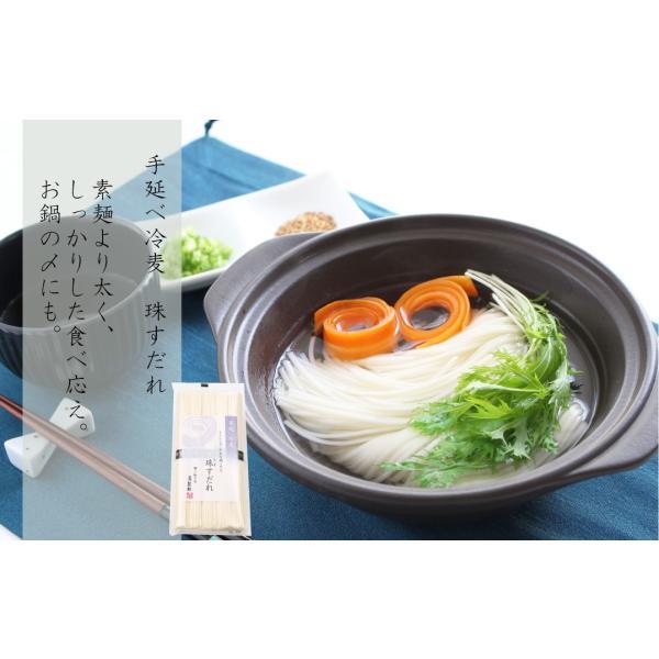 味好み 三輪そうめん 蕎麦 冷麦|miwasoumen|04