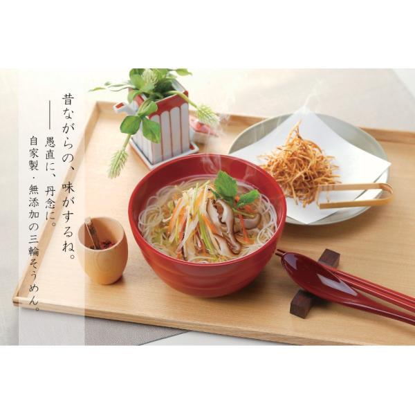 そうめん 三輪そうめん 勇製麺「神杉」古物9kg半箱入 miwasoumen 02
