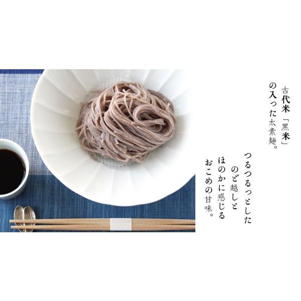 卑弥呼シリーズ 黒米そうめん 黒米 素麺|miwasoumen|02