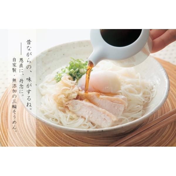 そうめん 三輪そうめん 勇製麺「緒環」600g入|miwasoumen|02