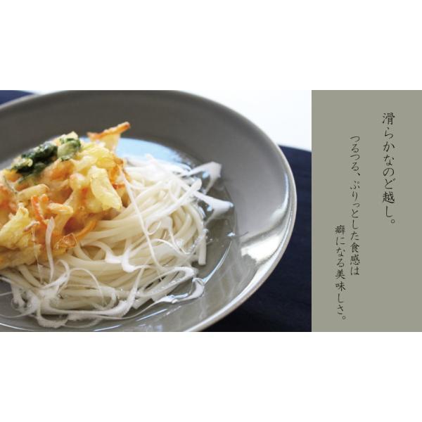 そふとうどん「柔麺」6袋 miwasoumen 02