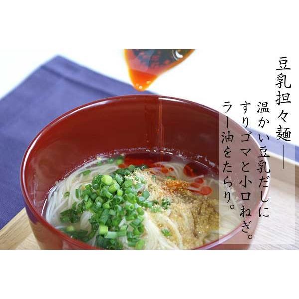 豆乳麺つゆとそうめん|miwasoumen|02