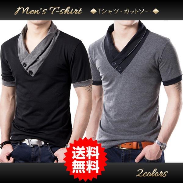 130f03bca3f6c4 Tシャツ メンズ 半袖 おしゃれ アメカジ Vネック 無地 カットソー 大きいサイズ 春 夏 かっこいい ドライ