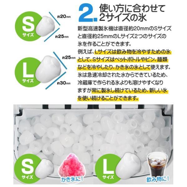 高速 製氷機 家庭用 自動製氷 氷 氷ドンドン 405 最短6分 メーカー直販 mix-max 06