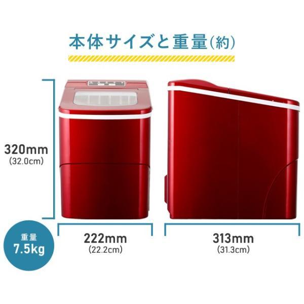 405 新型高速自動製氷機 氷ドンドン コンパクト レッド 405-imcn02 家庭用 小型 除菌 洗浄剤 氷キレイ おまけ付き|mix-max|14
