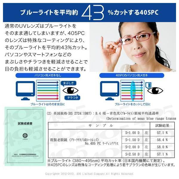 PCメガネ 老眼鏡 パソコン用メガネ 軽量 クリアレンズ +1.0〜+2.5 (T2)|mix-max|02