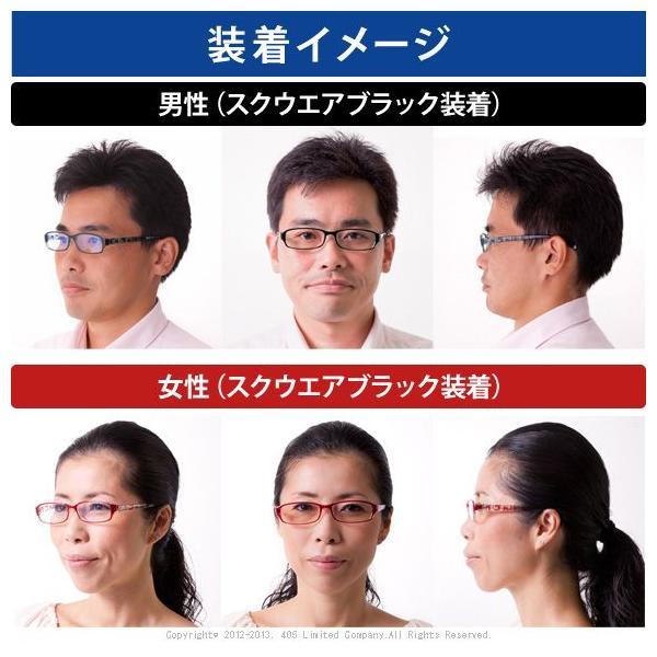 PCメガネ 老眼鏡 パソコン用メガネ 軽量 クリアレンズ +1.0〜+2.5 (T2)|mix-max|03