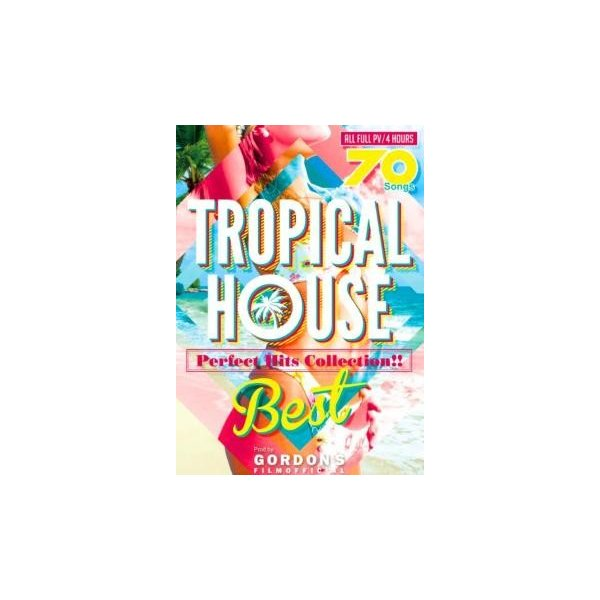 送料無料 【洋楽DVD・MixDVD】Tropical House Best / Gordon S Film[M便 6/12]