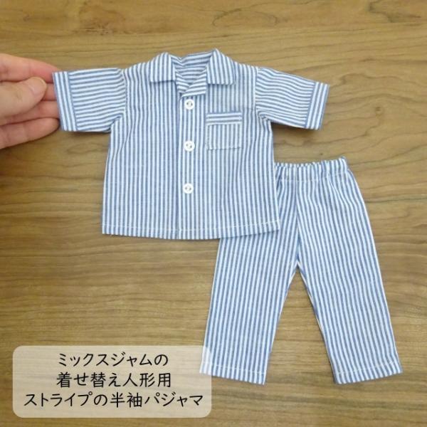 人形用 パジャマ 半袖 ストライプ 人形用パジャマ|mixjam-store
