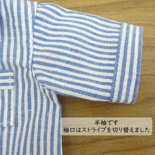人形用 パジャマ 半袖 ストライプ 人形用パジャマ|mixjam-store|03