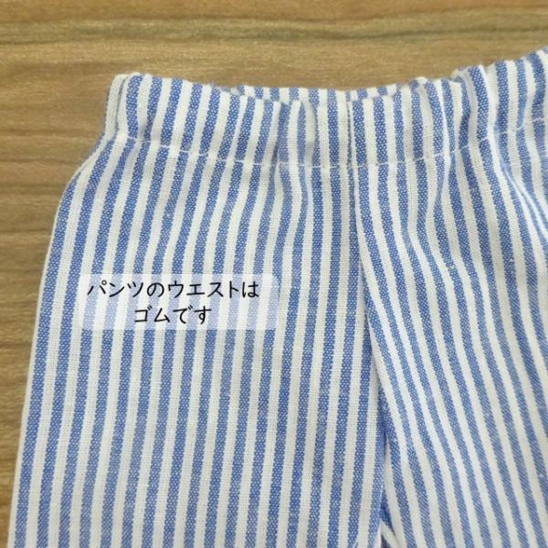 人形用 パジャマ 半袖 ストライプ 人形用パジャマ|mixjam-store|04